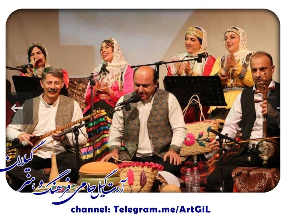 کسب مقام برتر جشنواره بین المللی فرهنگ اقوام ایران زمین توسط گروه گیل اوخان
