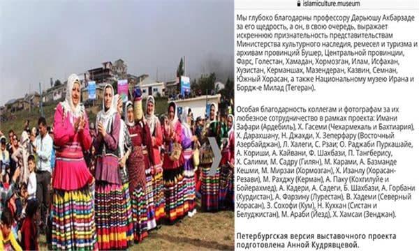 افتخارآفرینی عکاس شرق گیلانی در روسیه