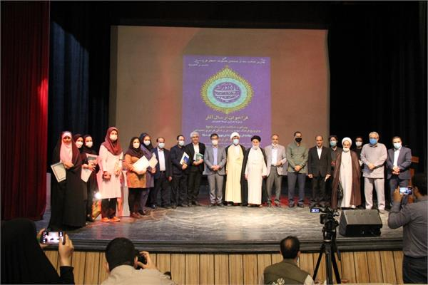 جشنواره تولیدات فرهنگی هنری «منجی» برگزیدگان خود را شناخت